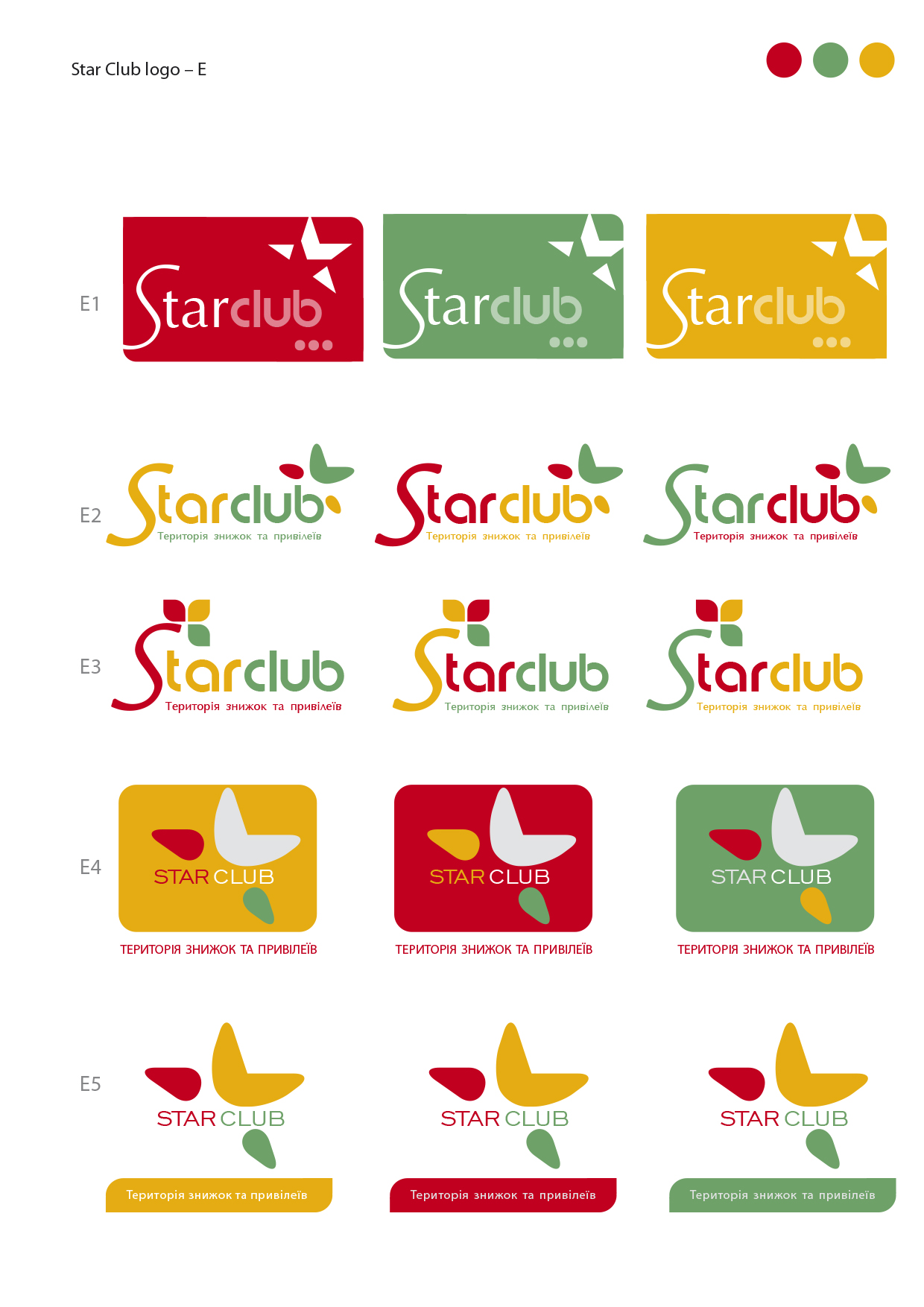 in-store-ca-logos (17)