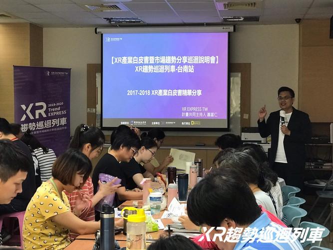 1080710台南永康就業中心_190710_0001.jpg