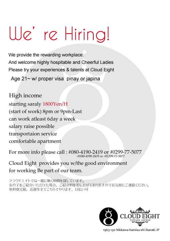 We're Hiring! wanted filipina Cloudeight