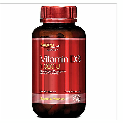 MICROGEGICS VITAMIN D3 - 200 Soft Tablets