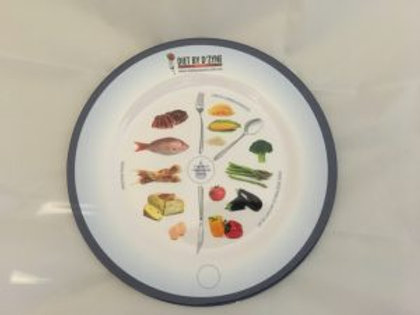 Portion Control Meal Plate - Small