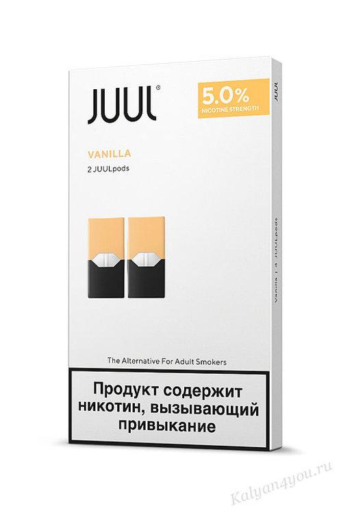 Поды для JUUL - Vanilla - упаковка из 2-х картриджей