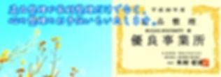 遺品整理ページ メイントップ画像.jpg