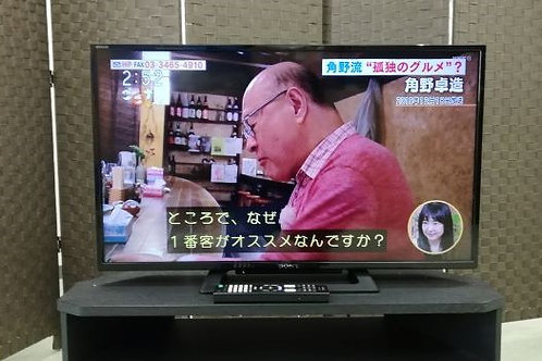 SONY BRAVIA 32型 液晶テレビ