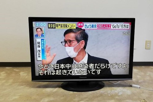 Panasonic VIERA 37液晶テレビ