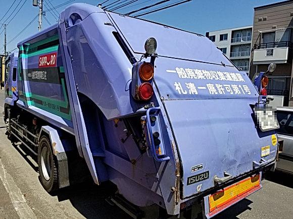 札幌市環境事業公社