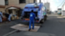 家財整理(遺品整理や生前整理)の際には一般廃棄物処理業者に依頼します。