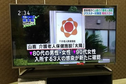 Hisense LED 40型 液晶テレビ