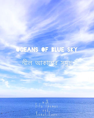 Poster for the project Oceans of Blue Sky, there is a blue ocean and blue sky with some white clouds.jpg