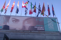 Jerusalem IFF 2013