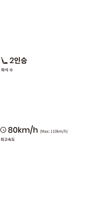 WID-U 제품소개 페이지-06.png