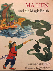 C2C_Ma Lien and the Magic Paintbrush.jpg