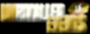 UE_Logo_Long_Original  White.png
