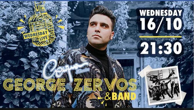 George Zervos @ Aroma Bar 16/10