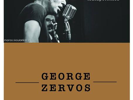 George Zervos @ Τσαλαπετεινό (Καβάλα)