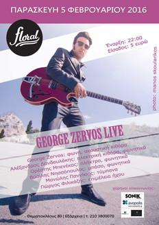 ΖΕΡΒΟΣ-Poster.jpg