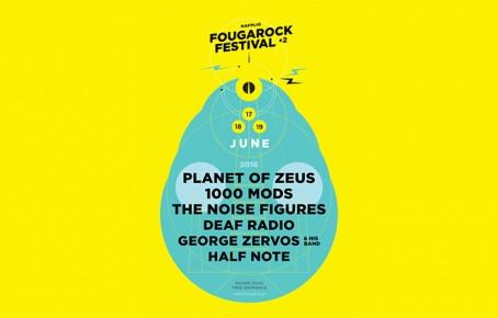 GEORGE ZERVOS @ FOUGAROCK FESTIVAL #2 FRI. 17/6