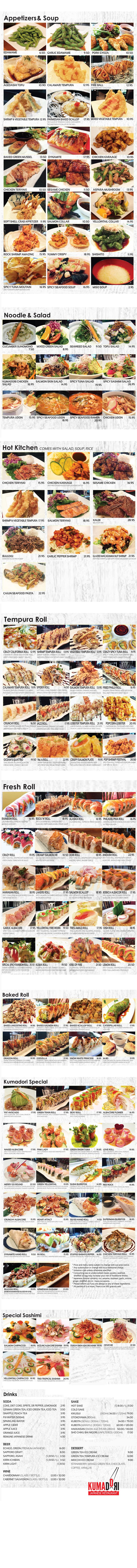 menu_white_updated.jpg