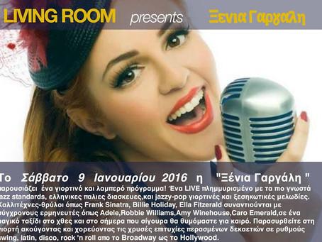 XENIA GARGALI 9/1 LIVE @ LIVING ROOM (Αυλίδα)