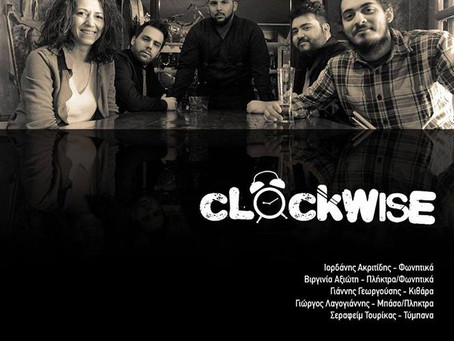 Clockwise Live 14/1 @ Faust