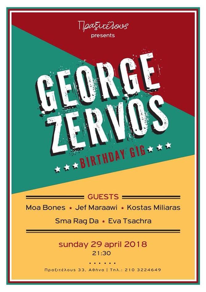 George Zervos Bday Gig & Guests
