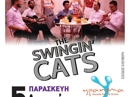 The Swingin' Cats, Παρ. 5/8                 Ypanema- Loutraki Festival