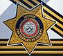 San-Bernardino-County-Sheriff-300x267.jp