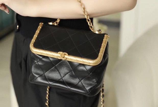 Chanel Kiss Lock Bag