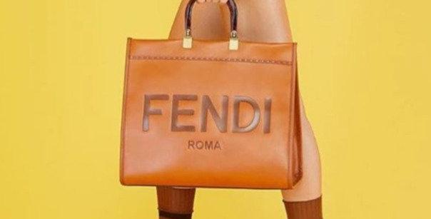 Fendi Sunshine Medium leather shopper