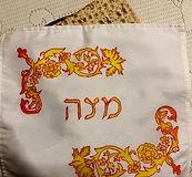 Matzah cover2.jpg