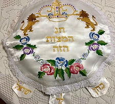 Matzah cover embroidered.jpg