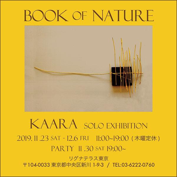 +KAARA-HP用_フチ.jpg