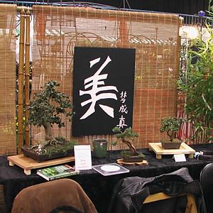 Gartenträume. 2007