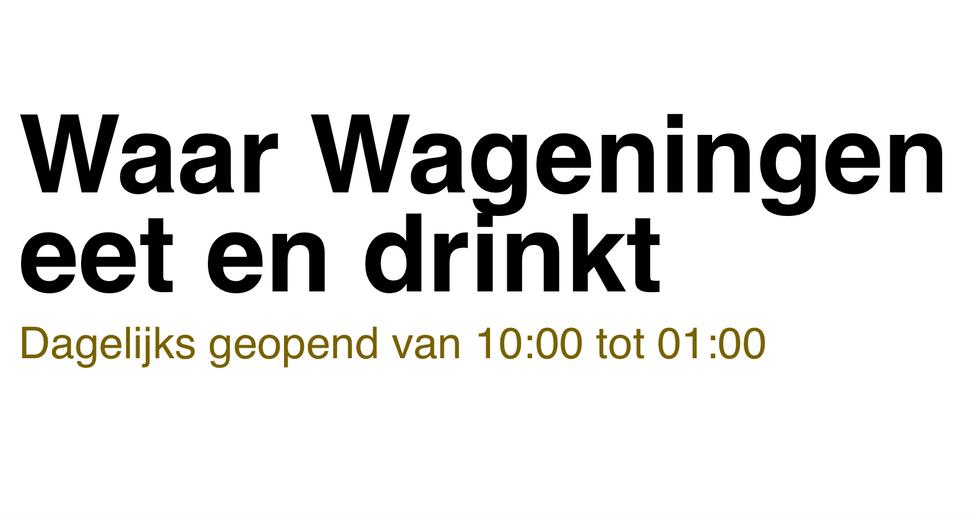 Eetcafe de Kater Wageningen