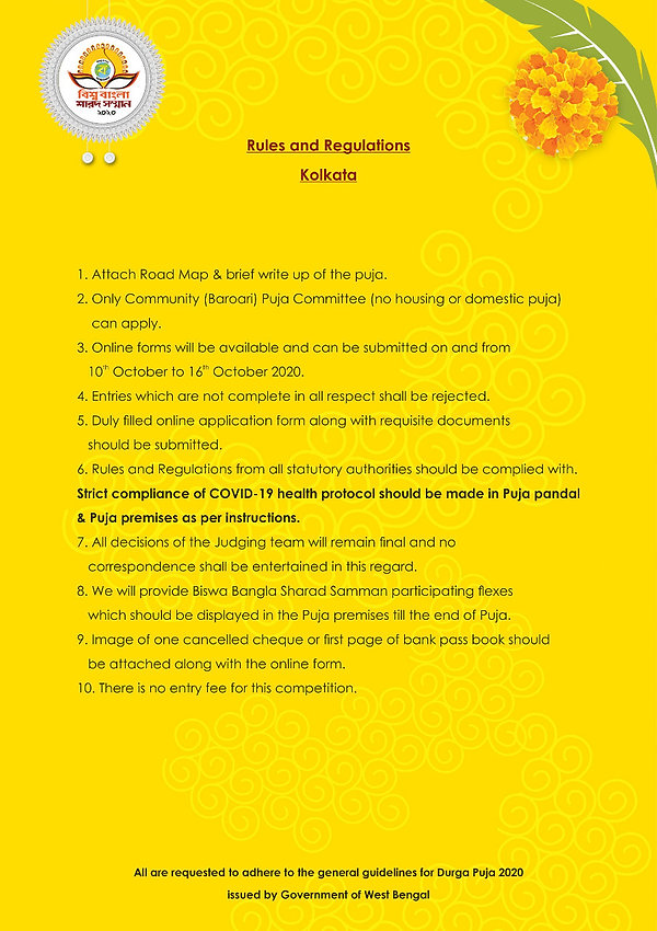 Rules & Regulations - Kolkata