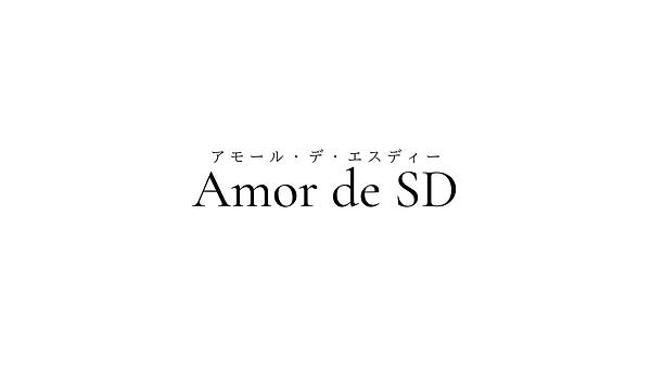 Amor de SD.png