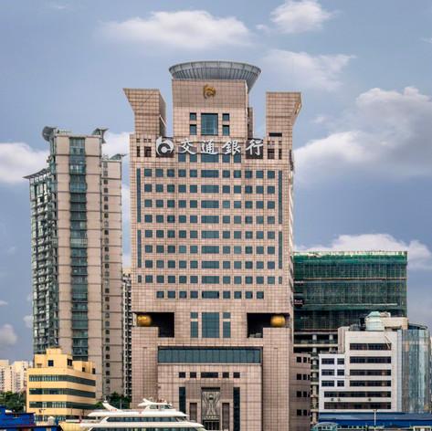 Bank of Communications, Shi Liu Pu Building, 1999