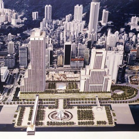 Hong Kong Exhibition Center, 1984