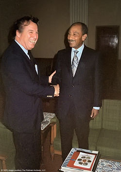 Nile Center, ca.1979, John C. Portman, Jr., Anwar Sadat