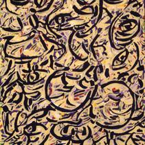 Eyebound, 1993