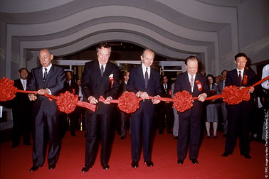 Shanghai Centre, grand opening, 1990, Wang Daohan, John Portman, Maurice Greenberg