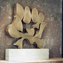 Beilei (Budding Flower), 1988
