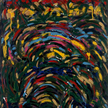 Lilting, 1994