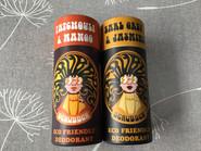 Bicarbonate Free Deodorant