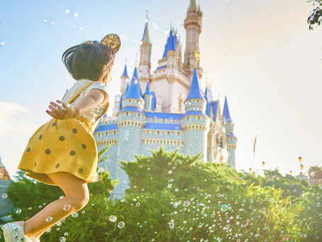 Get 2 Extra Days of Magic on a Select 4-Night/3-Day Room & Ticket Packages