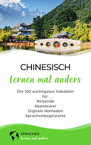 Chinesisch 100 ebook neu.jpg