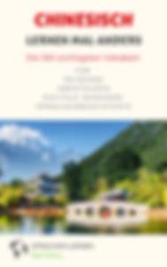 Chinesisch100_Cover.jpg