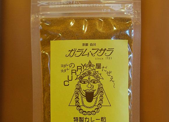 特製ブレンドカレー粉(50g)