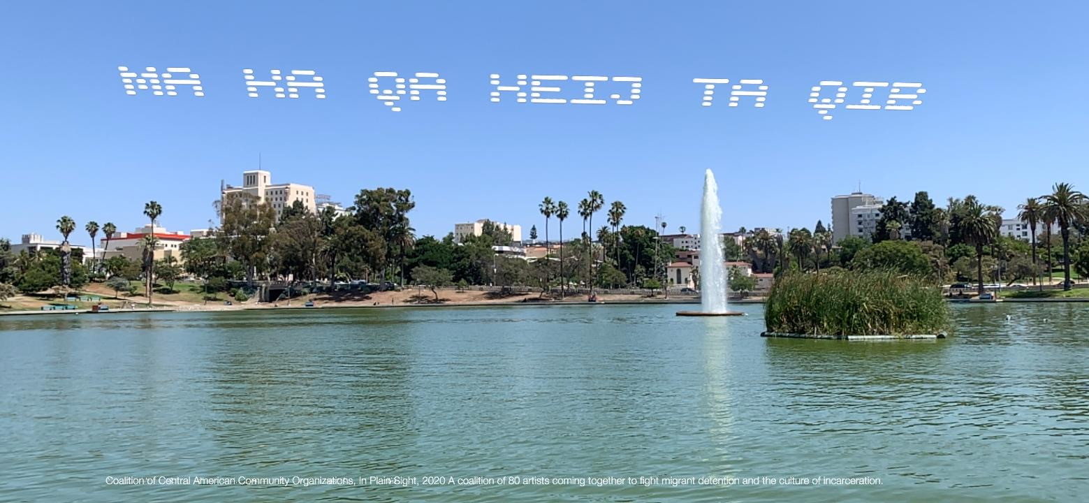"""""""Ma Ka Qa Xeij Ta Qib""""   Coalition of Central American Community Organizations  Los Angeles, CA  Go to: Macarthur Park, Los Angeles, CA 90057  Part of, In Plain Sight, conceived by Cassils and rafa esparza, a coalition of 80 artists fighting immigrant detention and the culture of incarceration"""