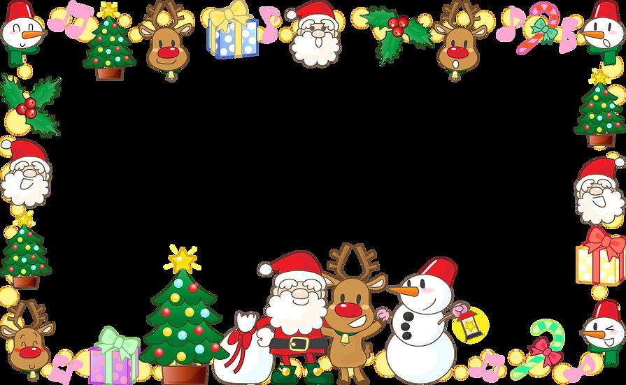 Funny Christmas Frame - Digital Download, Christmas Frame PNG